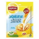 立頓原味減糖奶茶量販包17G x20【愛...