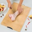 菜板家用抗菌防霉非實木竹案板廚房切菜板水果搟和面粘砧板 小時光生活館