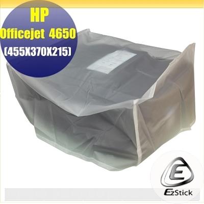 印表機防塵套 HP Officejet 4650 通用型 P18 (455X370X215)