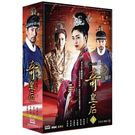 奇皇后 下套(25~51集) DVD 雙...