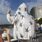 防曬衣-夏季男士外套韓版寬鬆夾克情侶棒球服上衣服潮流薄款防曬衣 花間公主