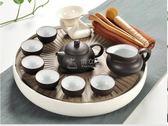 茶具套裝 瓷神家用汝窯功夫茶具茶杯陶瓷干泡茶盤托套裝日式簡約小茶台茶海 俏女孩