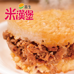 【喜生米漢堡】熱賣組4盒(3個/盒)日式牛丼