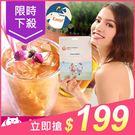 台灣茶人 荷葉玫瑰纖盈茶3角立體茶包(18包入)【小三美日】原價$299