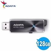 [富廉網] 威剛 ADATA UE700 128G 128GB  USB3.0 至薄璀璨隨身碟