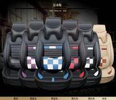 福特福克斯福睿斯新蒙迪歐翼博翼虎專用座套夏季冰絲全包汽車坐墊   LannaS