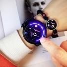 十二星座觸摸屏手錶led 男女學生情侶韓版創意個性發光防水電子錶 快速出貨