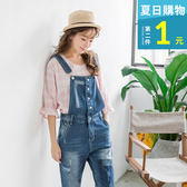OB嚴選《AB2520-》寬領格紋前短後長鬆緊荷葉七分袖上衣.2色--適 M~XL