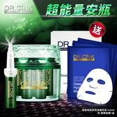 DR.CINK達特聖克 藜麥奇肌除瑕淨膚安瓶 5mlx6【BG Shop】加贈 精華面膜1盒