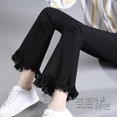 喇叭褲 韓版秋季女裝新款九分黑色微喇牛仔褲女學生毛邊喇叭長褲子潮 雙十二全館免運