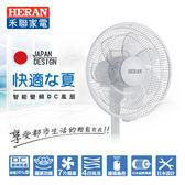 HERAN 禾聯 12吋智能變頻DC風扇 HDF-12M1