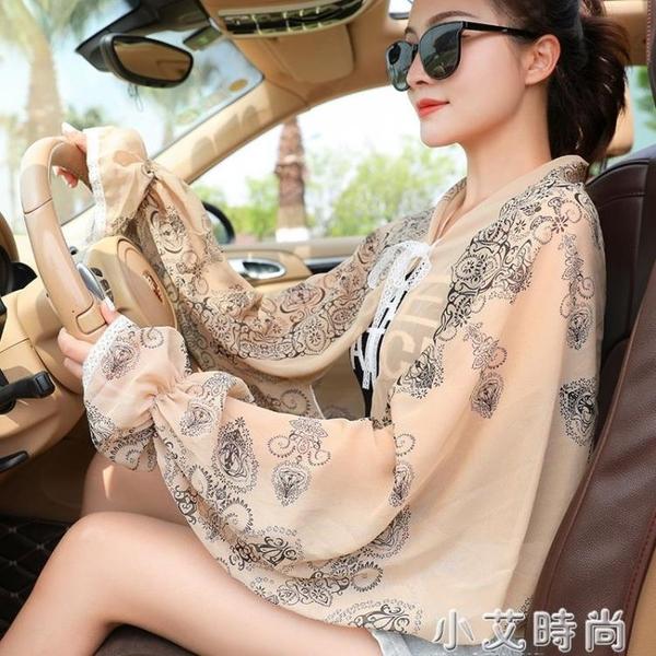 騎車開車防曬披肩女士夏天練車神器絲巾紗巾薄款外搭小斗篷紫外線 小艾新品