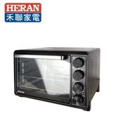 【HERAN禾聯】30L 機械式電烤箱《HEO-30K1》三段火力設計 長時間時續發酵設計