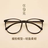 男女潮款復古近視眼鏡 TR90圓框大框眼鏡架 眼鏡框可配防藍光鏡片