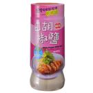【真好家】白胡椒鹽485g...