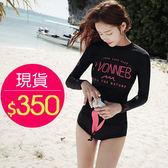 泳衣 泳裝 字母運動防曬兩件套長袖泳裝【SF1608】 BOBI 夏天就是要穿比基尼