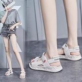 夏季涼鞋女2021年新款仙女風時尚網紅ins軟底休閒運動平底鞋 果果輕時尚