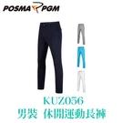 POSMA PGM 男裝 長褲 休閒 修身 鬆緊帶 透氣 不悶熱 白 KUZ056WHT