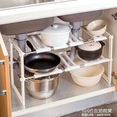 居家家不銹鋼水槽下架子廚房置物架多層伸縮收納架落地儲物架鍋架【精品百貨】