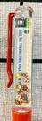 【震撼精品百貨】彼得&吉米Patty & Jimmy~三麗鷗 彼得&吉米原子筆-透明紅*25163