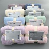 yodo xiui日本毛巾洗臉超強吸水速干運動情侶擦頭發干發巾美容院 易貨居