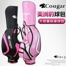 美洲豹高爾夫標準球包  女士標準球包  粉色黑粉色 球桿配套球包CY  (pink Q 時尚女裝)
