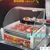 烤腸機 香腸機商用7管烤香腸機小型熱狗機 全自動烤火腿腸機丸子機T