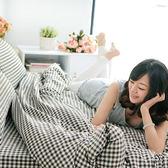 雙層紗水洗棉 無印簡約風 雙人床包被套四件組-格紋灰 台灣製造