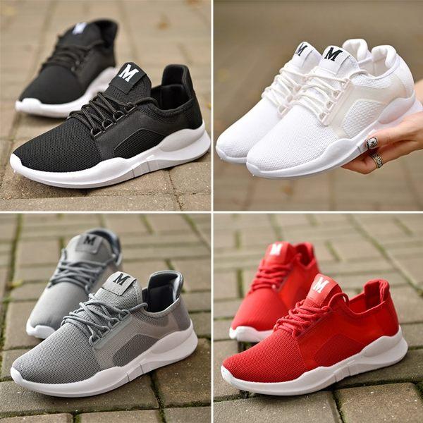 [現貨] 百搭款休閒運動鞋 小白鞋 透氣網面舒適柔軟Q彈材質 男女款 情侶款 黑 白 紅 灰【QZZZ1105】