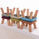 小方矮凳子布藝沙發 凳 時尚蘑菇凳家用凳子板凳椅子兒童凳子     麻吉鋪