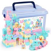 嬰兒童積木0-1-2-3-6周歲玩具寶寶早教可啃咬男孩益智大顆粒拼裝7【快速出貨八折優惠】