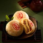 犁記經典綠豆椪(綠豆魯肉)-12入