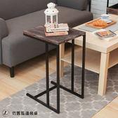 仿舊風邊幾桌【JL精品工坊】 邊桌 桌子 書桌 茶几桌 和室桌 懶人桌 電腦桌