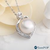 項鍊 ATeenPOP 正白K飾 美麗不凡 珍珠項鍊 兩款任選 母親節禮物
