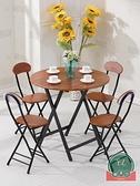 簡約飯桌折疊桌椅便攜式擺攤桌折疊桌戶外圓桌子【福喜行】