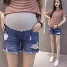 漂亮小媽咪 孕婦裝托腹褲 【P8759】 刷破 高腰托腹 磨破 孕婦牛仔褲 破洞 孕婦短褲 孕婦托腹褲