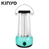 KINYO 調光式太陽能多合一露營燈(CP-07)