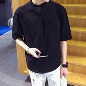 短袖襯衫男 休閒 純色亞麻立領襯衫夏季寬鬆五分袖襯衣休閒中袖上衣潮流韓版上衣 wx3684