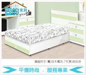 《固的家具GOOD》24-8-AZ GM米老鼠三尺半吳抽床底【雙北市含搬運組裝】