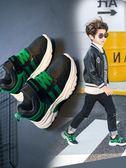 兒童鞋子 男童棉鞋新款冬季加絨加厚兒童二棉鞋子女童冬鞋中大童運動鞋【韓國時尚週】