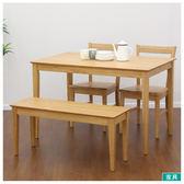 ◎實木餐桌椅四件組 SOLID2 LBR NITORI宜得利家居