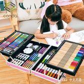 兒童畫畫工具套裝畫筆禮盒小學生水彩筆繪畫美術學習用品生日禮物 JY9746【pink中大尺碼】