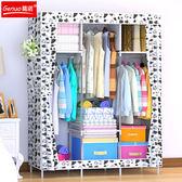 折疊衣櫃 簡易無紡布衣柜鋼管