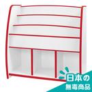 書櫃 收納【收納屋】小木偶多層收納櫃-紅白&DIY組合傢俱
