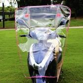 電動車擋風膜摩托車擋風被透明擋風板加厚加大踏板車前擋雨板ATF青木鋪子