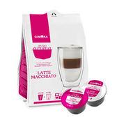 GK-DG07 Gimoka Latte Macchiato 咖啡膠囊 ☕Dolce Gusto專用☕