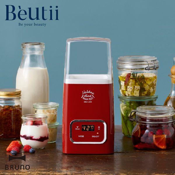 日本BRUNO 多功能優格發酵機 舒肥機 原廠公司貨 保固一年發酵商品 低溫烹煮 可控溫 定時