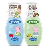 【快潔適】博寶兒 佩佩豬乳液 480ml 任選兩瓶蘋果香+香草香