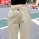 2021新款女褲春秋季薄款哈倫蘿卜休閒顯瘦寬鬆高腰直筒百搭老爹褲 果果輕時尚