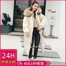 ◆ 此款內裡有仿羽絨鋪棉設計 ◆ 暖暖顯瘦又保暖、毛領可拆 ◆ 顏色 / 米色、灰色、黑色